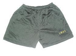 FABRICA DE UNIFORMES ESCOLARES Short bordado para uniformes Fabrica de uniformes escolares